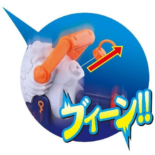 妖怪ウォッチ トレジャーギア02 DX妖怪チェーンソード