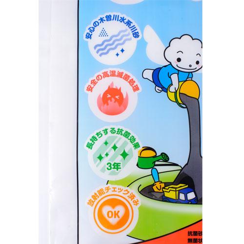 安心・安全の抗菌砂 ちびっこサンド20kg