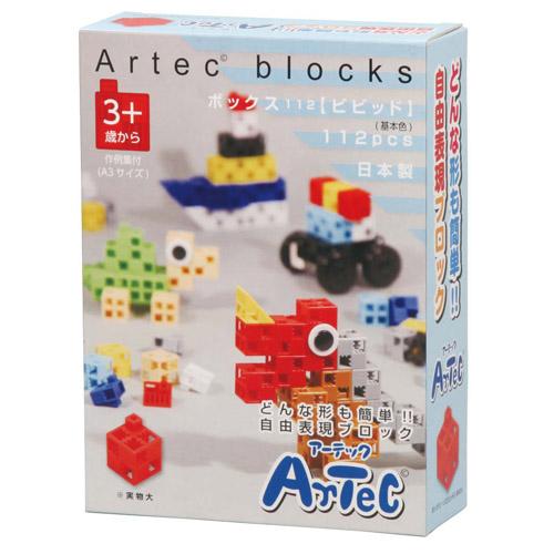 アーテックブロック ボックス112  ビビッド(基本色) 076540