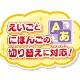 すみっコぐらし おべんきょうボード 182251 送料無料(※一部地域除く)