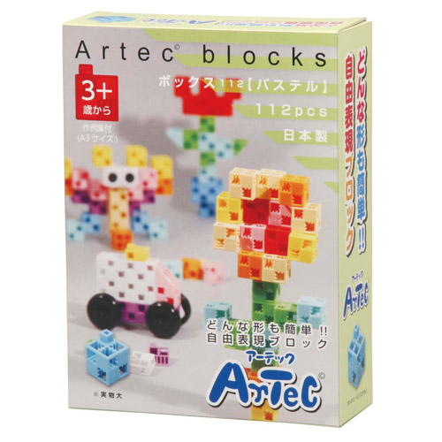 アーテックブロック ボックス112  パステル 076541