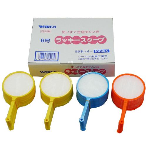 日本製ラッキースクープ6号(100本入) 1本あたり税別10円