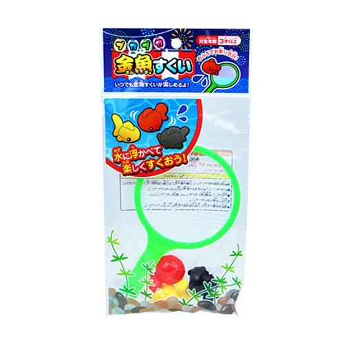 プカプカ金魚すくい(25個セット)