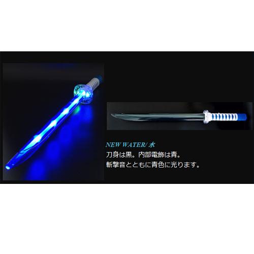 フラッシュ斬鬼ソード ver.3(3本セット)