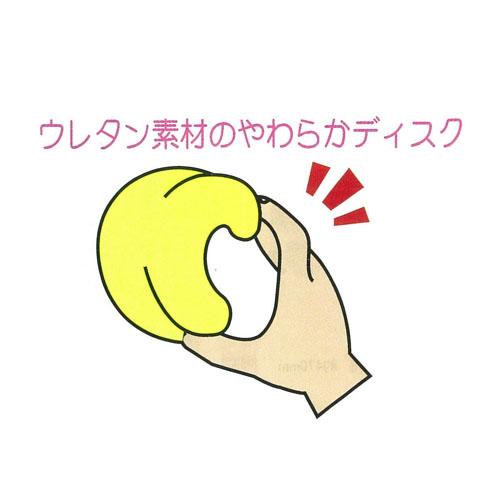 ソフトディスク(袋入)