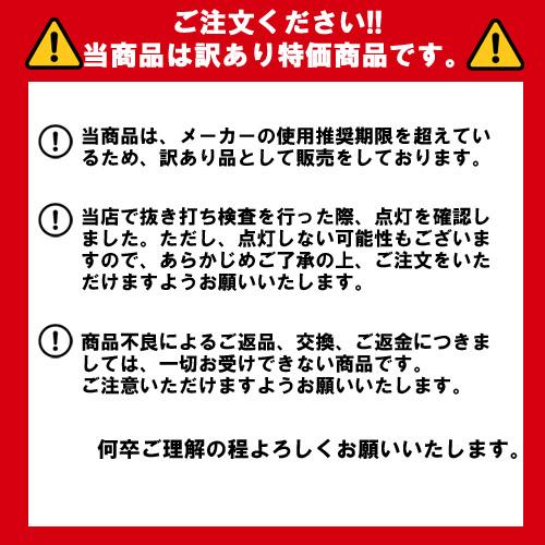 ルミカライト大閃光arc ビビッドピンク 紅桜 訳あり特価品