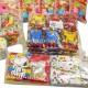 【100円玩具】景品向けおもちゃ100個詰め合わせ