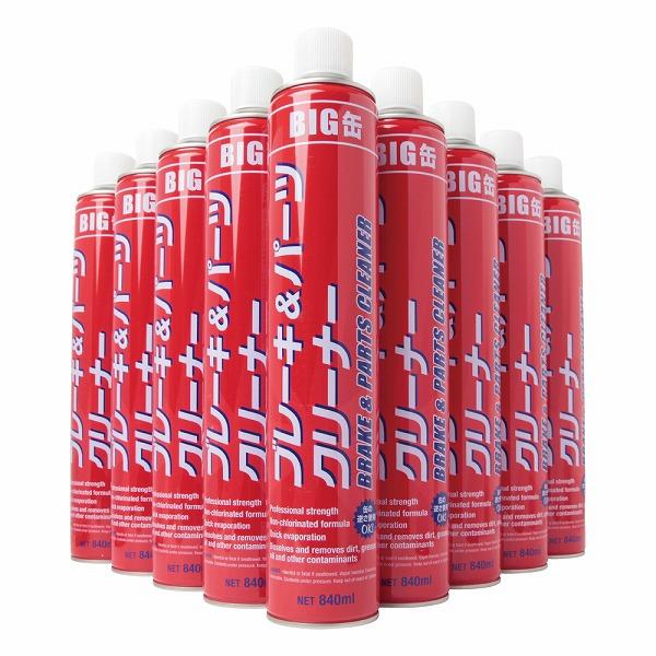 ブレーキ&パーツクリーナー 840ml BIG缶(24本)