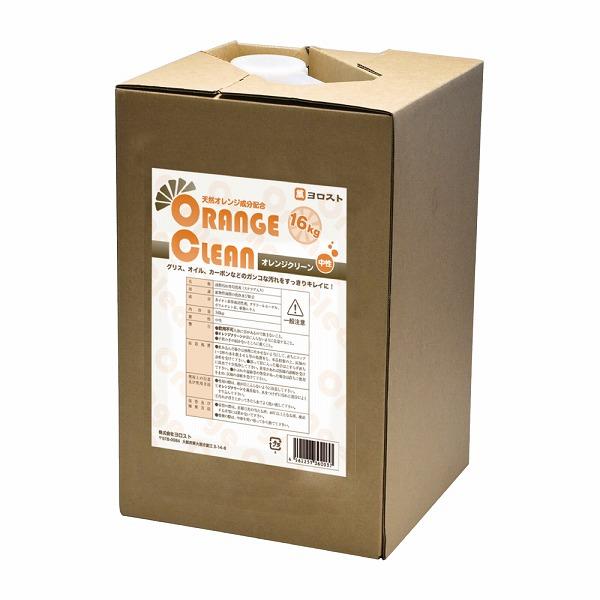 オレンジクリーン 詰替用 16kg 1箱