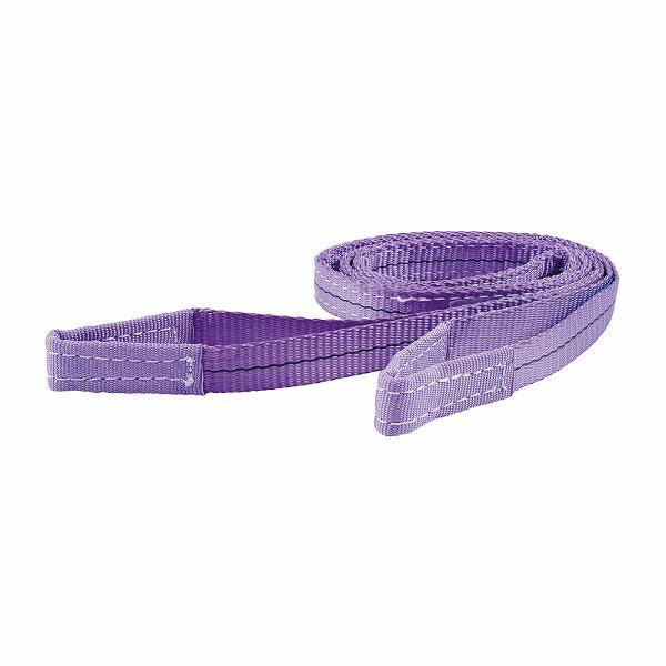 スリングベルト 25mm幅 4m ナイロン製スリングベルト ベルトスリング 吊りベルト 繊維ベルト 吊り具