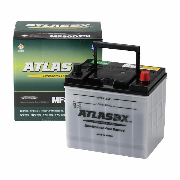 【メーカー直送・代引不可】ATLAS(アトラス) 自動車用 JIS(日本車用)バッテリー AT 90D23R
