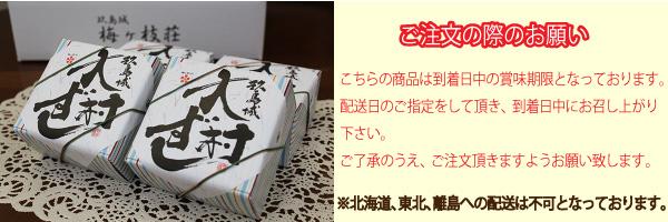 大村寿し4角(1人前)×4個セット