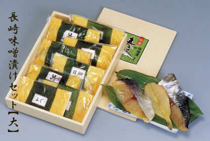 長崎味噌漬セット (長崎俵物認定品)