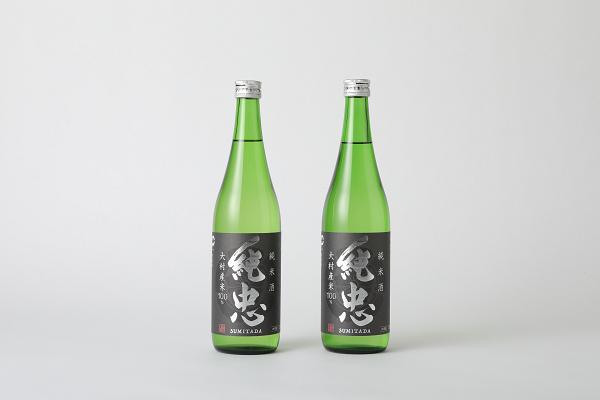 純米酒 純忠 720ml × 2本セット 【これはお酒です】