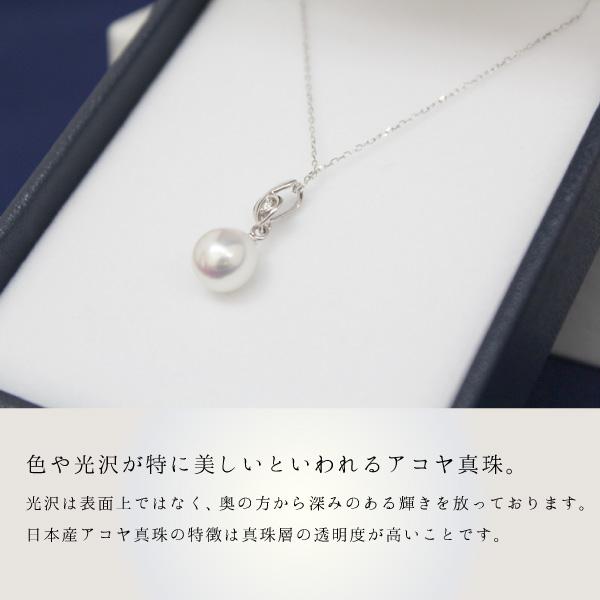 パールペンダント(ダイヤ付)
