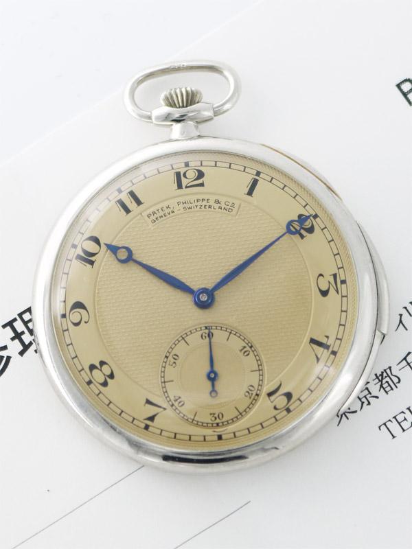 PATEK PHILIPPE Ptケース ミニッツリピーター懐中時計 パテック社メンテナンス証書付き