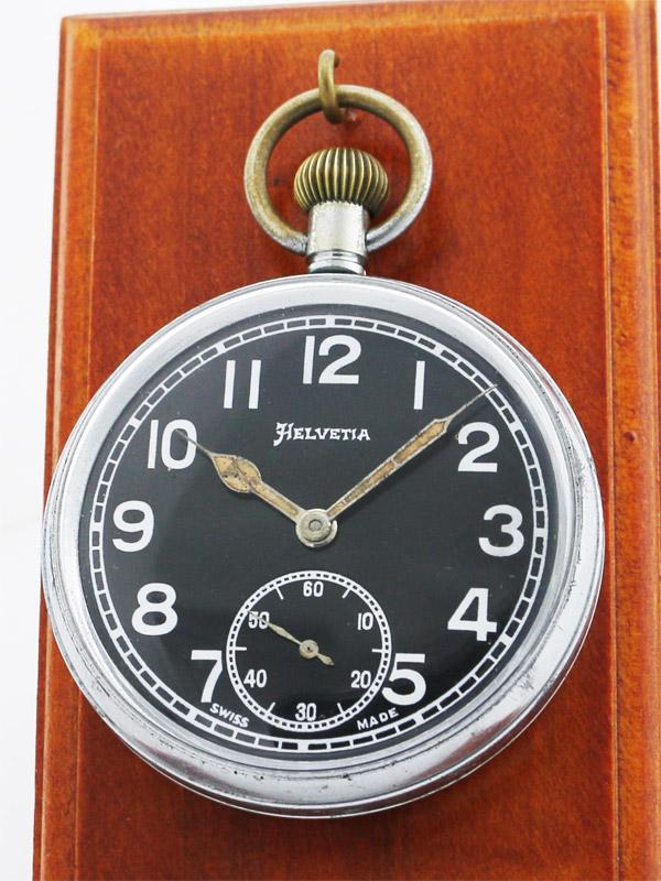 HELVETIA SSスナップバックラウンドケースイギリス軍用ミリタリー懐中時計