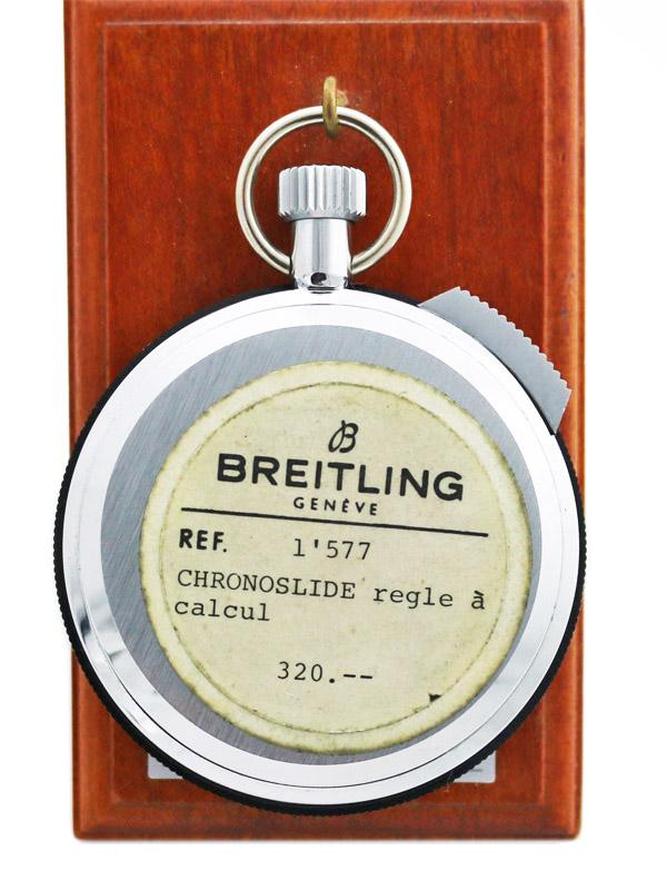 BREITLING SS/ブラックコ−ティング回転ベゼルカリキュレ−ターダイヤル ストップウォッチ