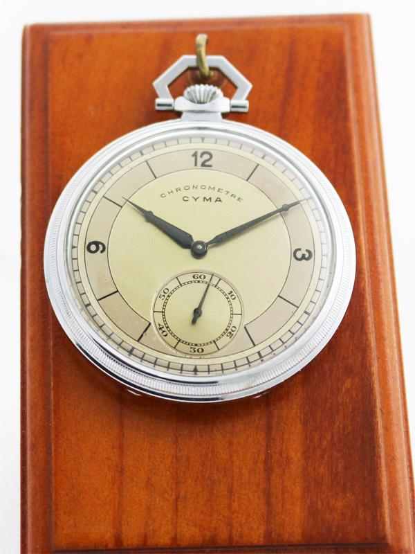 CYMA SS  懐中時計「CHRONOMETER」Fob付き