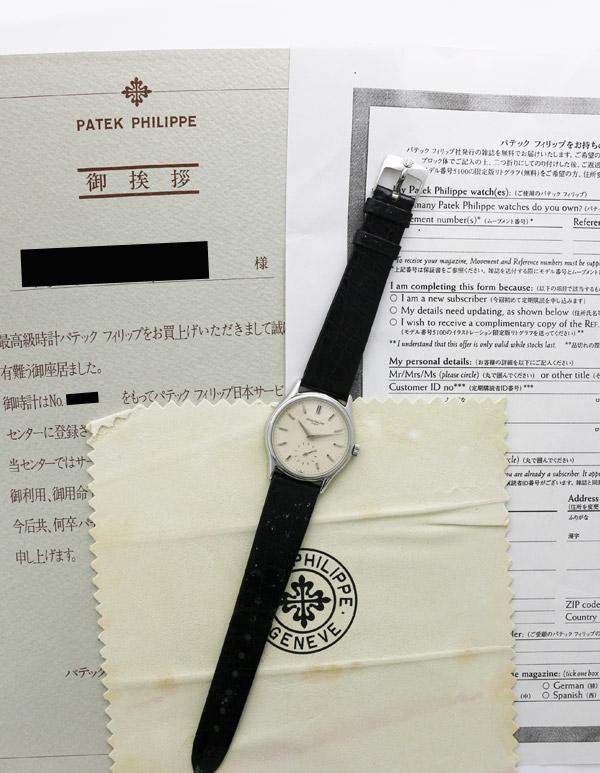 PATEK PHILIPPE SS.ラウンドケース「カラトラバ」日本限定150周年記念モデル BOX、保証書付き