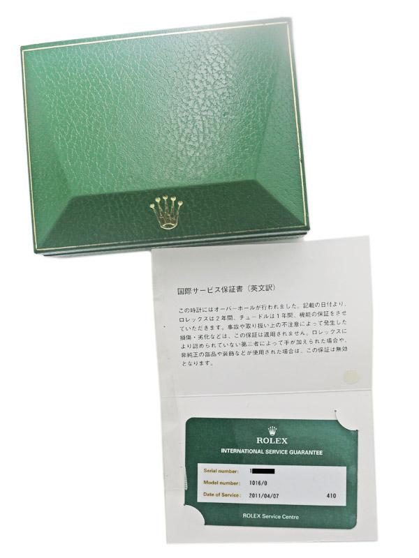 ROLEX SS.オイスターパーペチュアル「EXPLORER 1」ミラーサークル BOX,日本ロレックス修理保証書及び正規代理店修理明細書付き