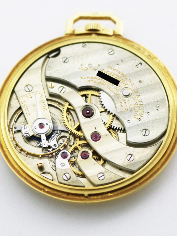 Cartier/PATEK PHILIPPE 18K.懐中時計 フリーメイソンエンブレム刻印入り