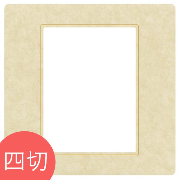 ヒンジ中枠【四切用】/六切角/ベージュ(TDNI)