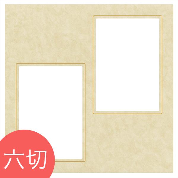 ヒンジ中枠【六切用】/2L/ベージュ(TDNI)