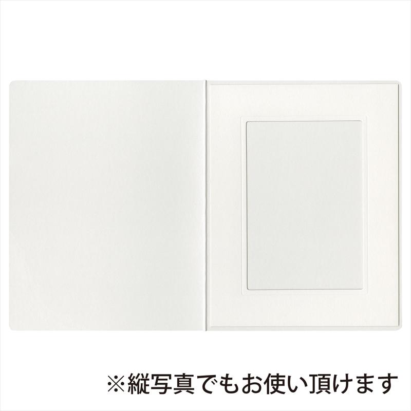 カンタン差込み台紙/2L白