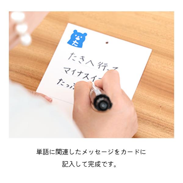 メッセージPHOTOカード(たのしい)
