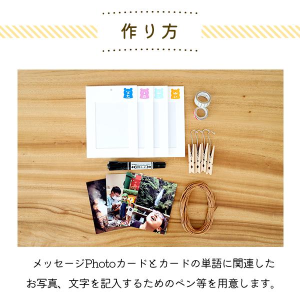 メッセージPHOTOカード(おかえり)