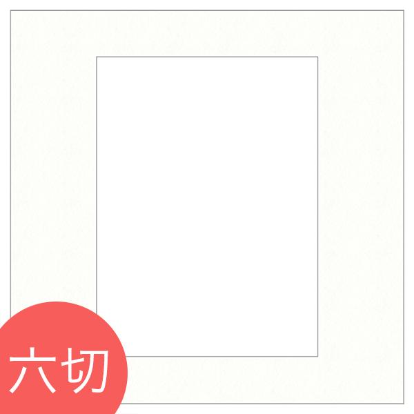 ヒンジ中枠  【六切用】/六切角/白 (SNSQ)