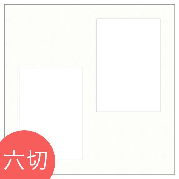 ヒンジ中枠  【六切用】/2L/白 (SNSQ)