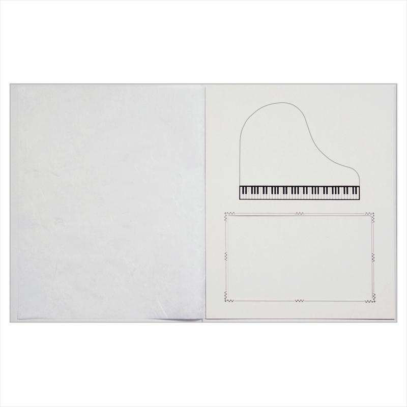 ピアノ台紙 ピアノ型2L×G/PL−1