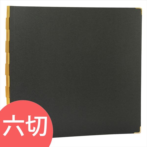 ヒンジ裏紙【六切用】/黒(金具:金)