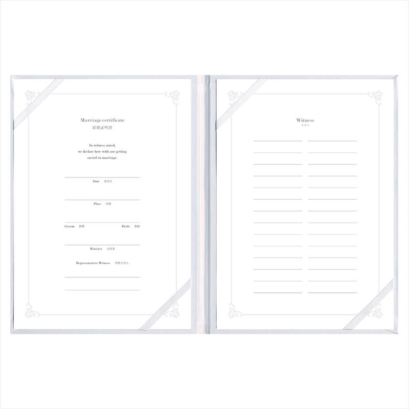 結婚証明書/ブル-羽ペン 2枚立会人シート