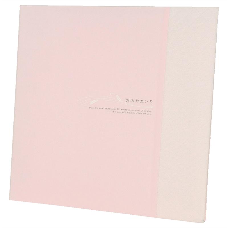 お宮参りセット/ピンク 2面