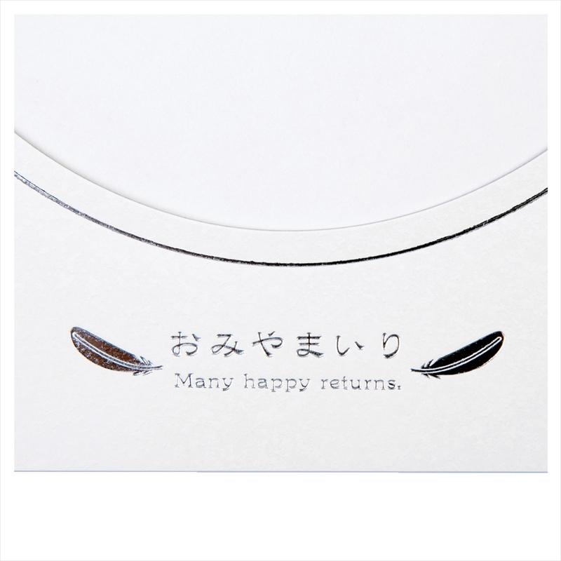 お宮参りセット/ピンク 3面
