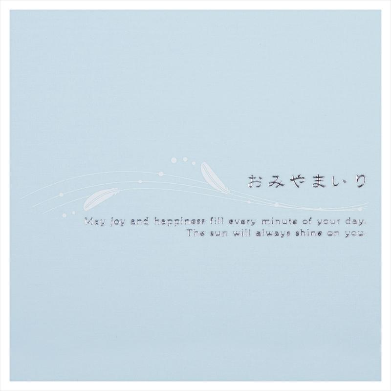 お宮参りセット/ブルー 2面