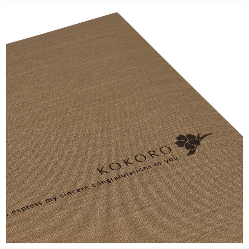 KOKORO/オリーブ3面(角+2L2+手紙中枠)
