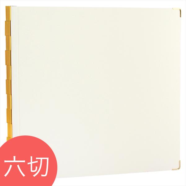 ヒンジ裏紙【六切用】/白