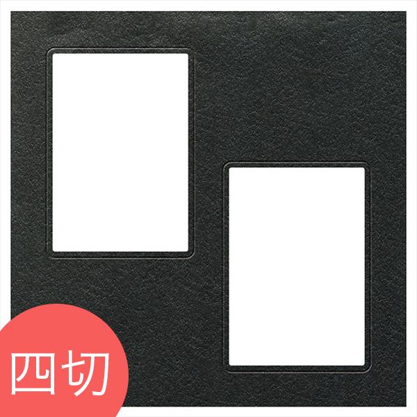 ヒンジ中枠【四切用】/2L/黒(HGYB)