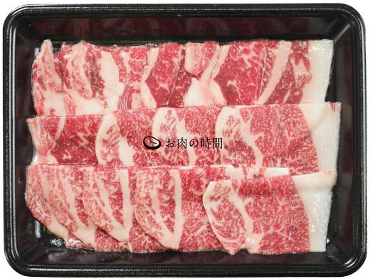 牛焼肉8929セット 信州プレミアム牛肉バラ焼肉用300g、信州産牛厚切り牛タン350g薄切り200g、信州和牛小腸200g、アメリカ産牛ハラミサガリ味付け300g