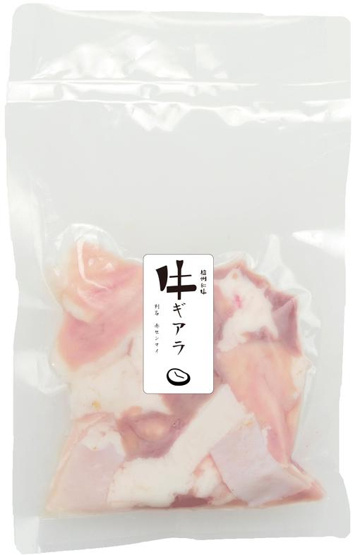信州和牛もつ鍋用ミックスホルモンセット(信州和牛小腸200g×2、ギアラ150g、センマイ150g)