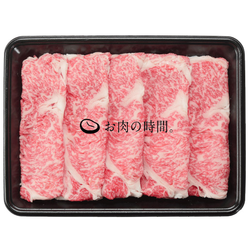 信州プレミアム牛肉 焼肉食べ比べセット(ロース薄切り焼肉用300g、肩ロース300g、モモ300g)