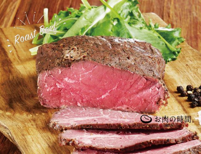 【数量限定!】信州産牛ハバキローストビーフ 200g ローストビーフソース付き