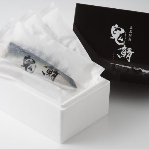 鬼鯖刺身 (※3枚以上からご注文可能)