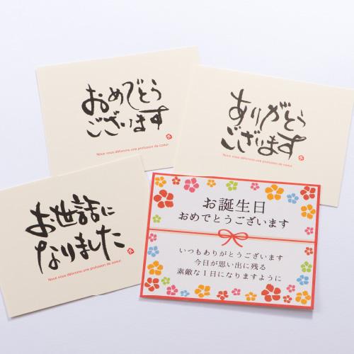 鬼鯖鮨 選べる5本セット