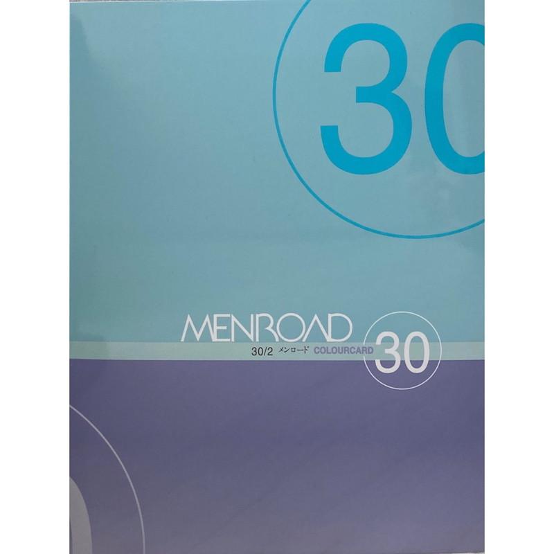 メンロード30 (カラー見本帳)