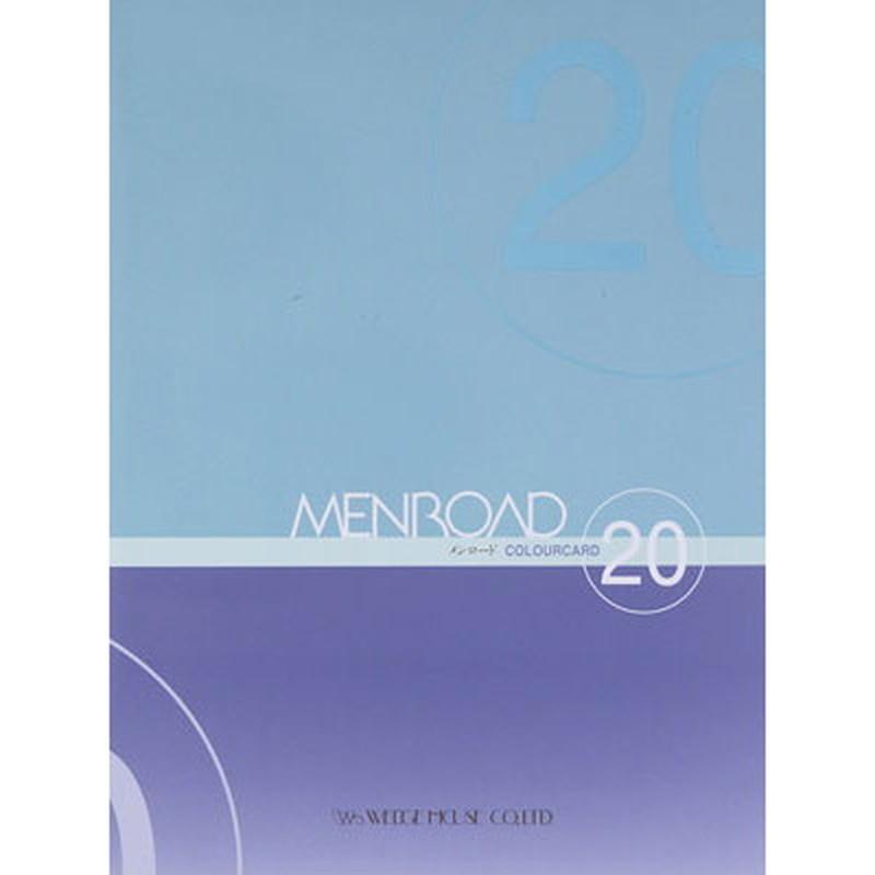 メンロード20 (カラー見本帳)